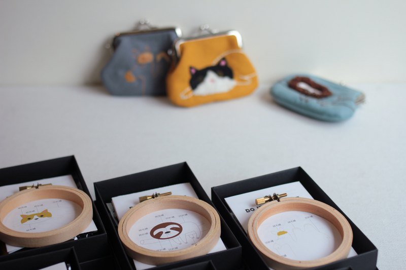 Embroidered gold coin purse experience class - cat / camel / lazy choose one