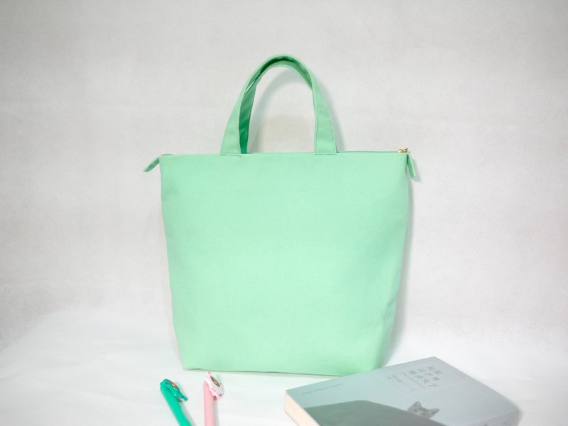 Plain Tote bag with zipper