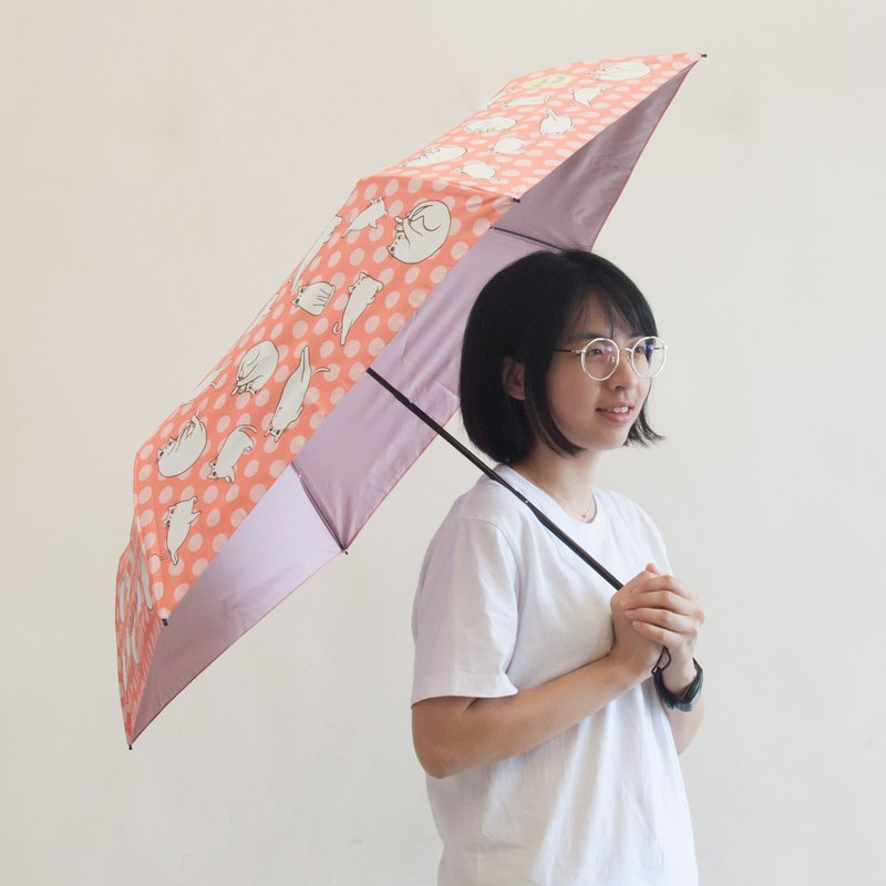 Flesh posture umbrella (large umbrella) - coral powder