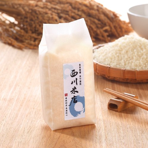 Eat rice to find the taste of the free group of men's rice 300g × 5 package of women's rice 300g × 5 bags of children's rice 300g × 5 package