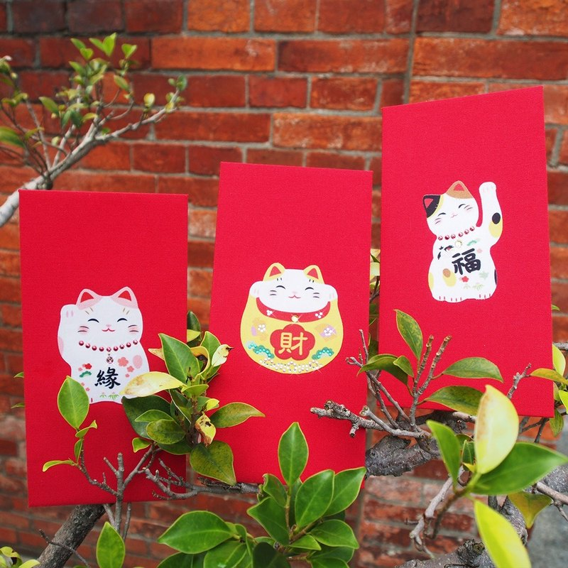 "GFSD】 【bright red envelopes bag - ""lucky mini meow series into a group of three】"
