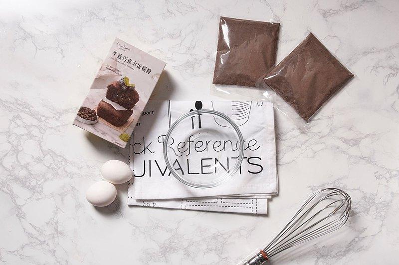Funsiamo 半熟巧克力蛋糕粉