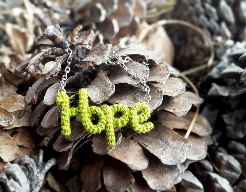 Hope Necklace Green Crochet Word Pendant Inspirational Jewelry Friendship Gift