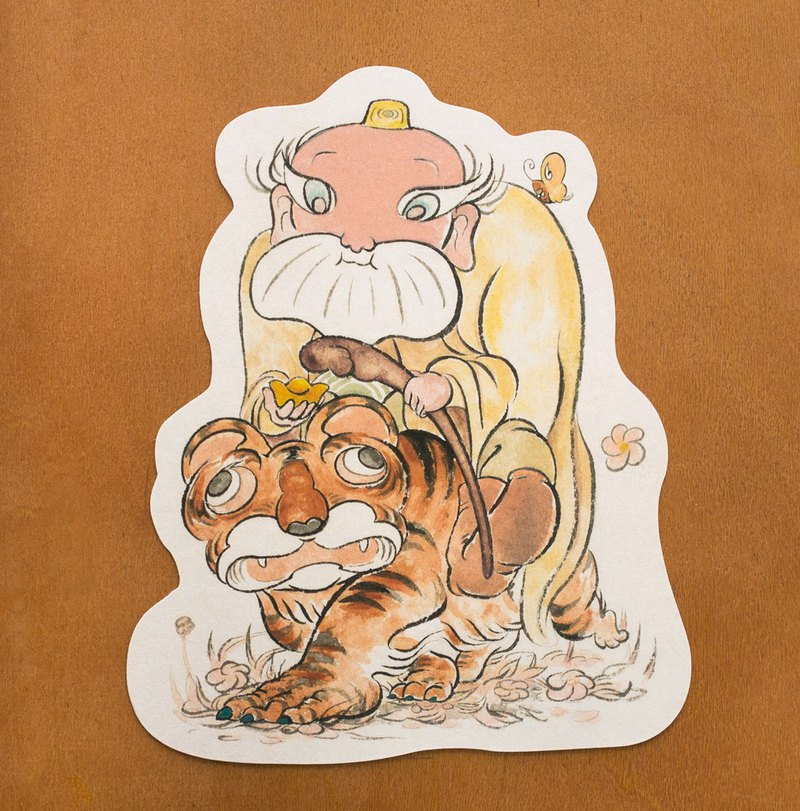 God-shaped styling postcard - land public / after the earth rides the tiger to walk the spring and welcome the new year