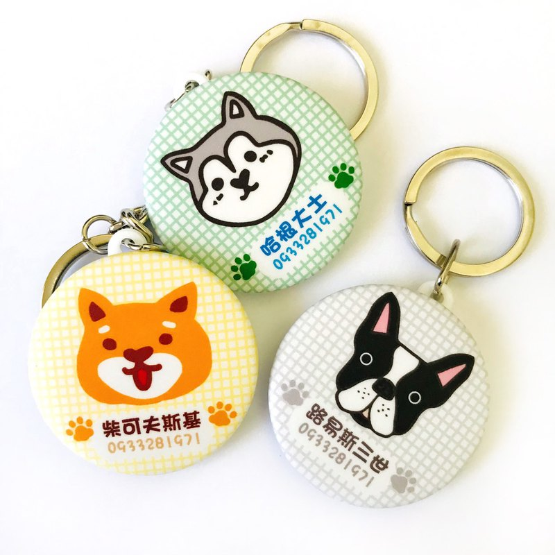 Customized Pet Collar Tag - Pet Collar Name Tag Keyring Charm Dog Edition