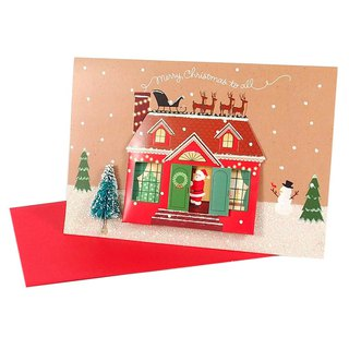 Three-dimensional house opening door Christmas box card 8 into [Hallmark-card Christmas series]