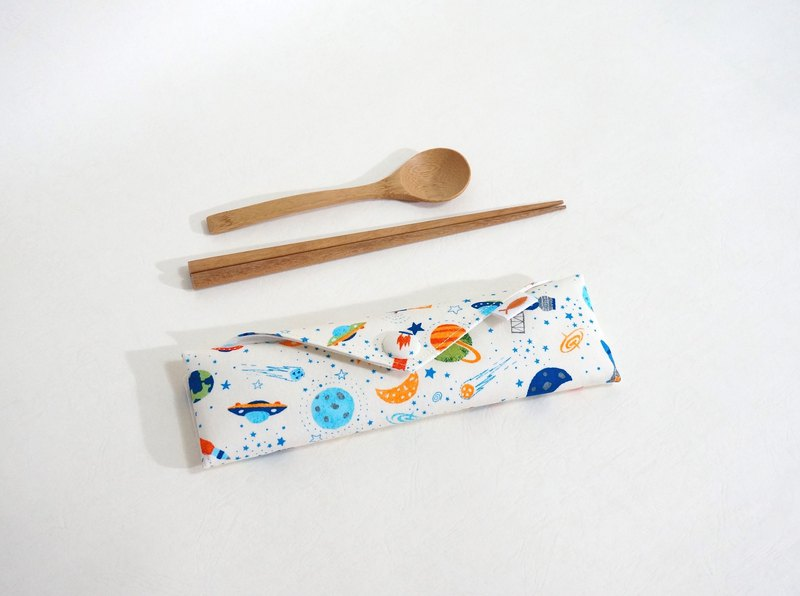 / Space Travel // cutlery bag / brush bag / stationery pencil case