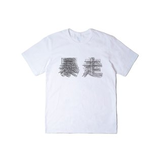 EVANGELION X oqLiq Gospel Fighters Tee (White)