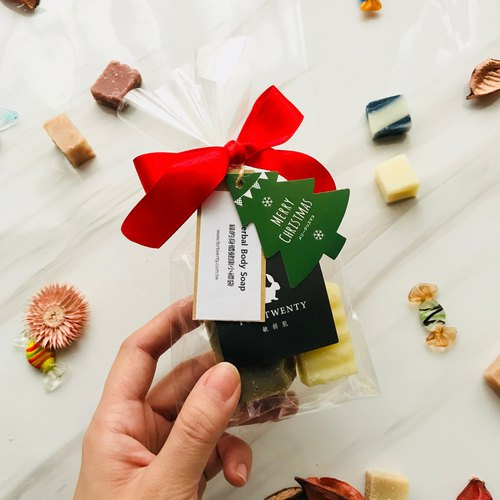 【Christmas limited】 Christmas tree small green gift bag green body health Xi Fu soap hundred exchange gifts