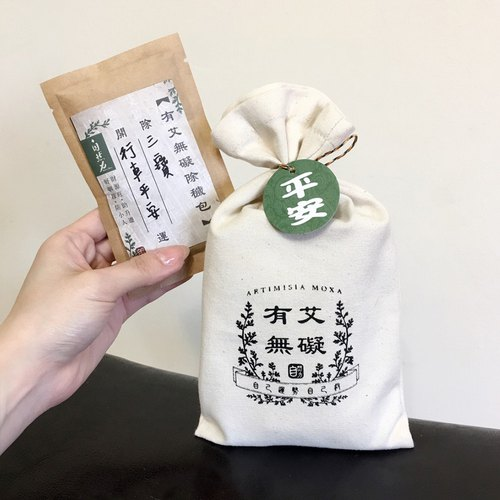 [blessing gift] tea treasure nature has the power to help eliminate the DIY fill in the air bag (birthday gift / good luck / wedding small things / exchange gifts / spoof / fun). . . Peace