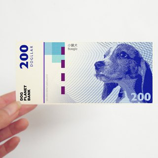 2018 Year of the Dog Greetings Card 200 - Creative Dog Year Tokens - New Year greetings red envelope - Dog Year of the Zodiac paper currency bookmark