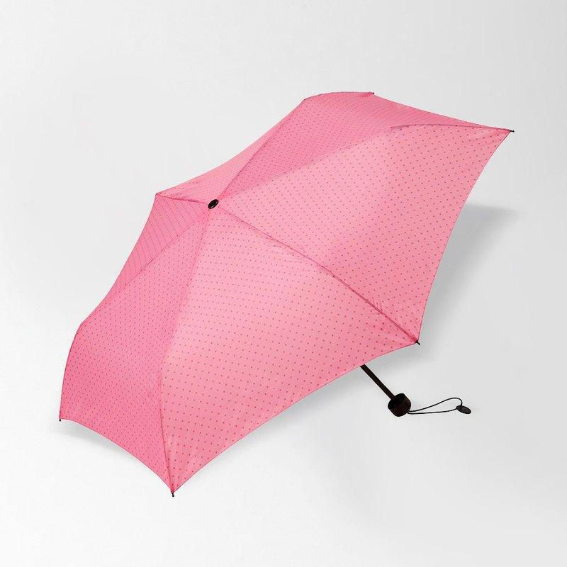 日本BRUNO 玻璃纖維便攜式摺疊雨傘(粉色)