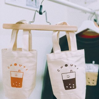 CHOUTI brand pearl milk tea / beverage bag