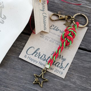 Red Lime Christmas brass keychain with brass stars - Christmas gift
