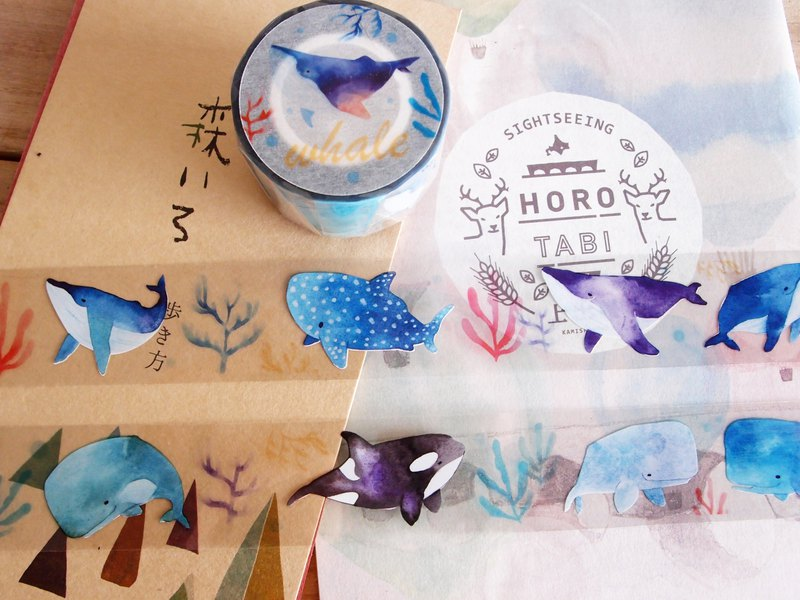 Whale Whale Paper Tape