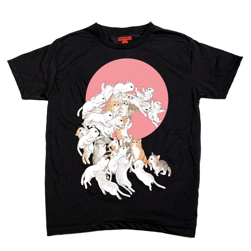 Cat wave The sun Chapter One T-shirt