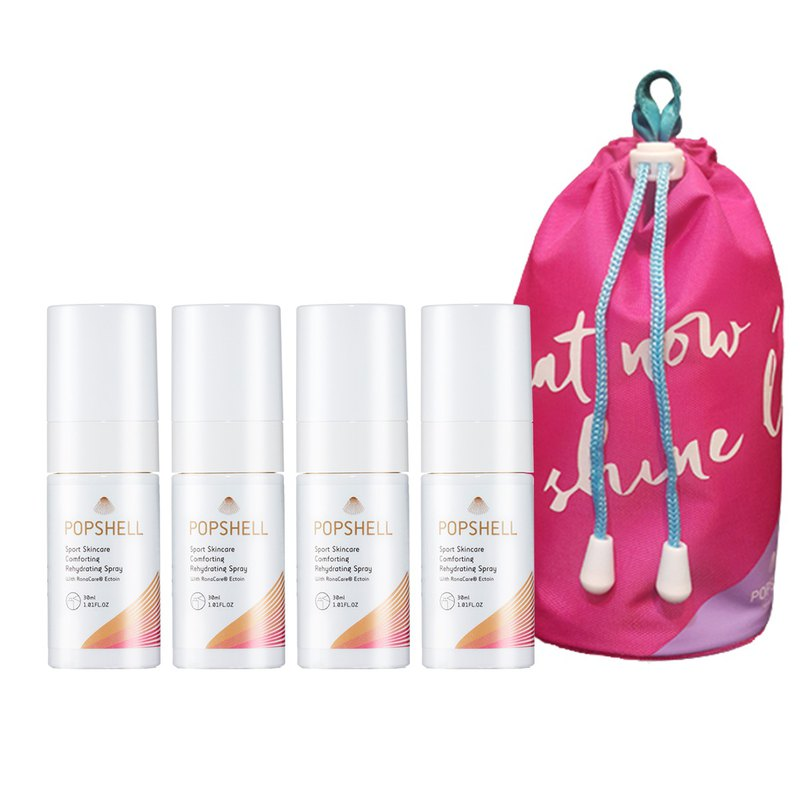 Goody Bag - Fashion Maintenance Small Spray Quad