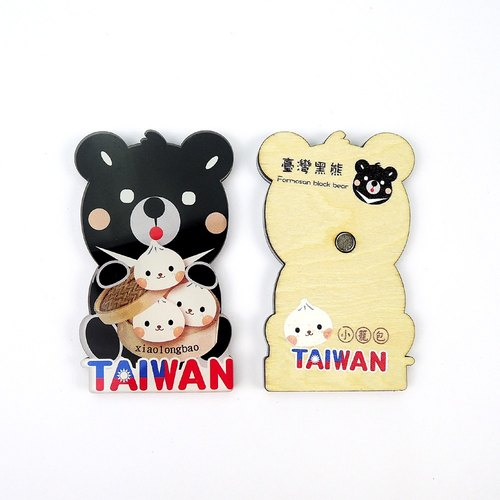 Oh Lulu eat dumplings -Taiwan Olulu characteristics of Taiwan black bear Oh Lulu*wood texture*fridge magnet / strong magnet / Powerful Magnets ※ ※ can be customized