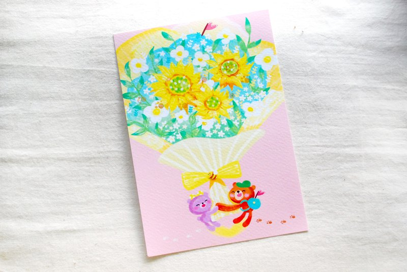 Give the scenery of the journey to you watercolor illustration postcard