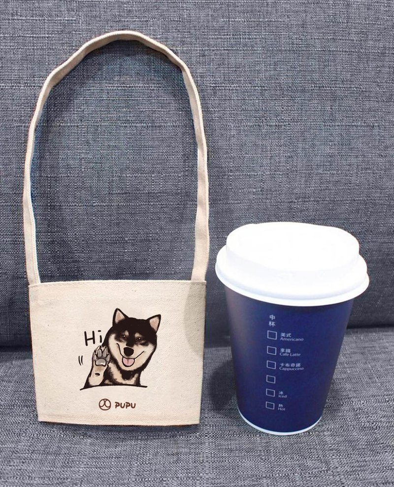 Black Chai - Say Hi (Cup Set) - Taiwan Cotton Sack - Wenchuang Shiba Inu - Eco-Beverage Bag - Fly Planet