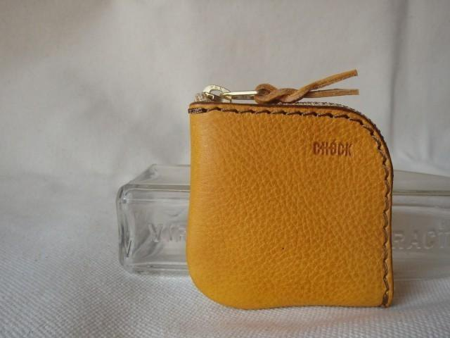Jewelry Coin Case / Yellow