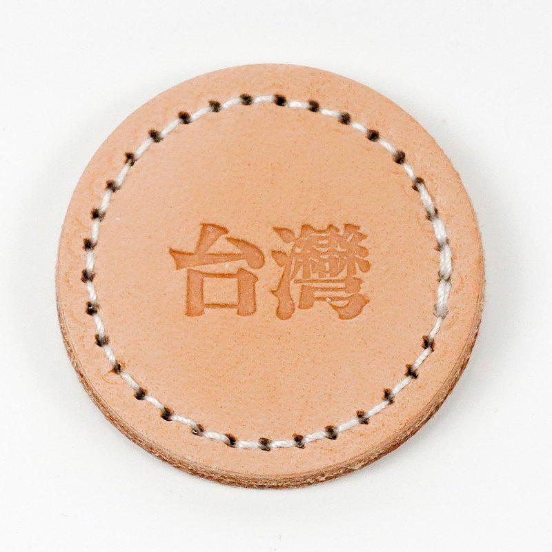 Leather Charm (Glue) - Taiwan