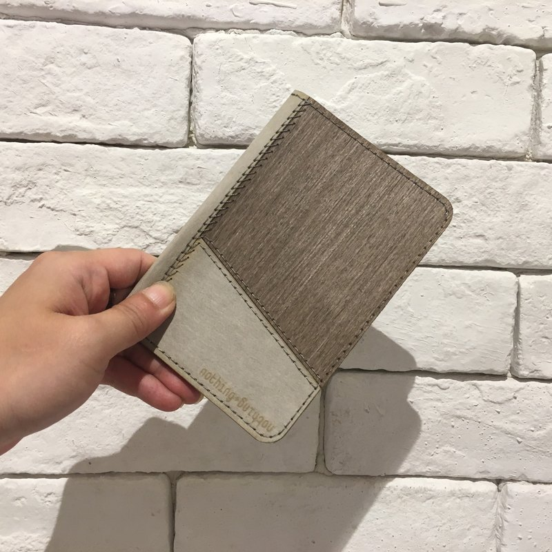 Mupi Plus Kraft Paper Passport Set