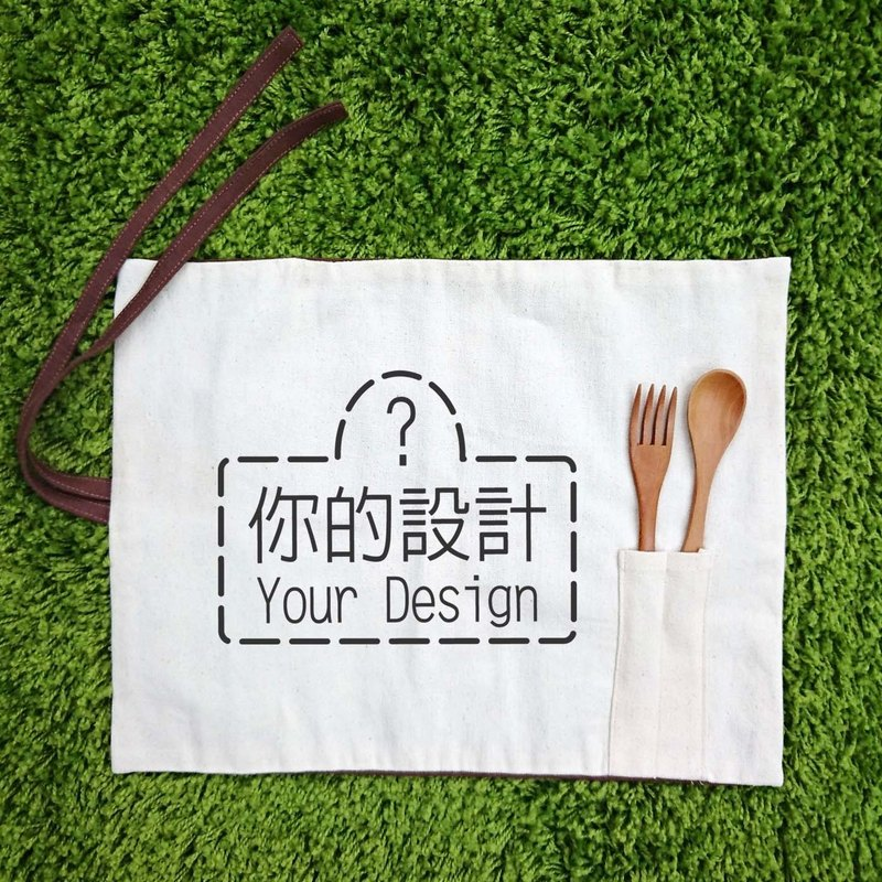 【Customized Gift】 Rice / Coffee Two-color Canvas Banded Dinner Sheet │ Generation