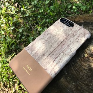 iPhone 7 / iPhone 7 plus rosewood single land phone case cover (m)
