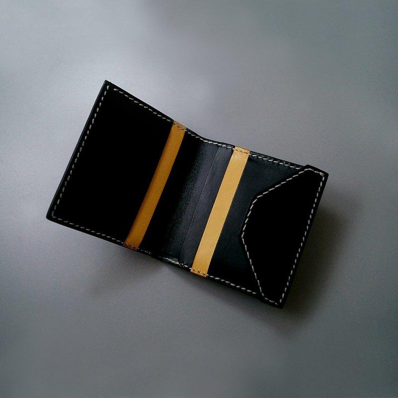 薄身拼色六卡短銀包 | 手縫皮革材料包 | BSP120