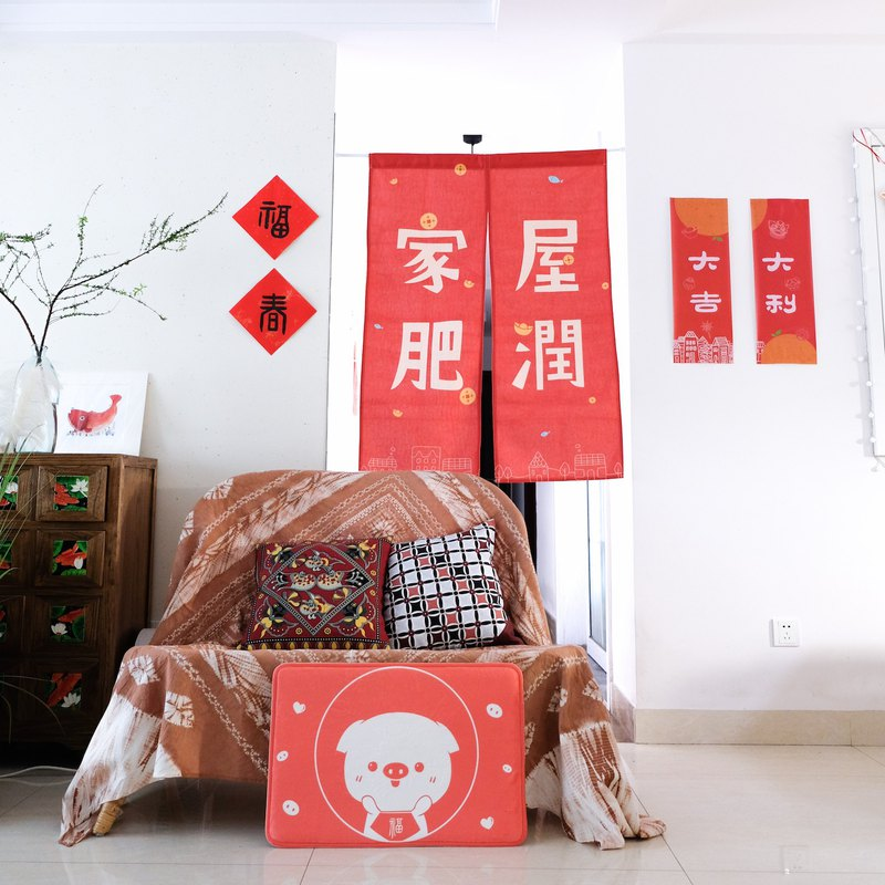 New Year Chinese New Year blessing bag home fat house run curtain / pig blessing mat / Wang Shi Sheng Yi pillow / tie dyed tablecloth / Spring Festival