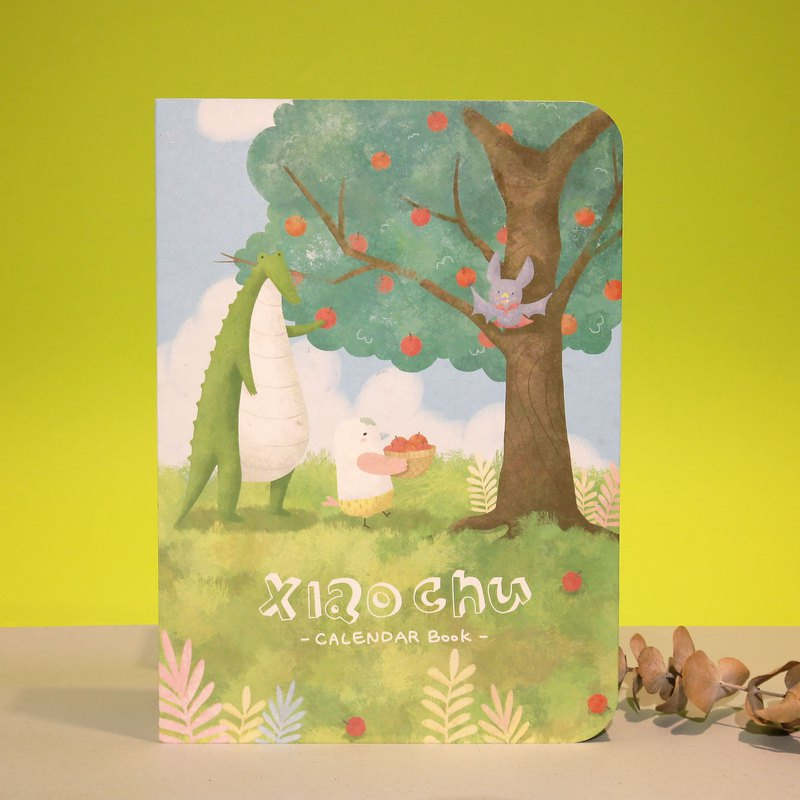 Xiaochu and crocodile Dongdong pick apple calendar calendar barebook / with four postcards + stickers