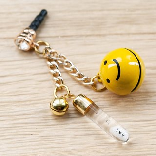 "Rice daisy artificial room ""hand customization mobile phone dust plug strap"" style K-smile small yellow bell when pendant iphone android general 3.5mm exchange gift"