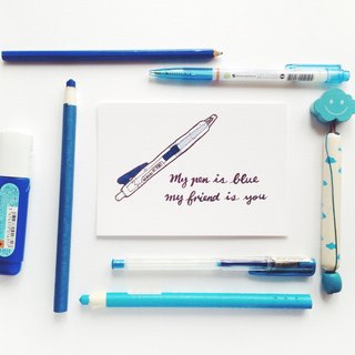 【♫Song Series】My Pen is blue, my friend is you Lyrics Coloring Postcard