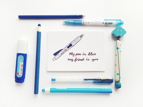 【♫友情之歌系列】My Pen is blue, my friend is you 歌詞 填色明信片