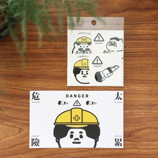 Dangerous White Sticker Set (Missing Dangerous Dangerous Postcard + 9 Into Sticker)