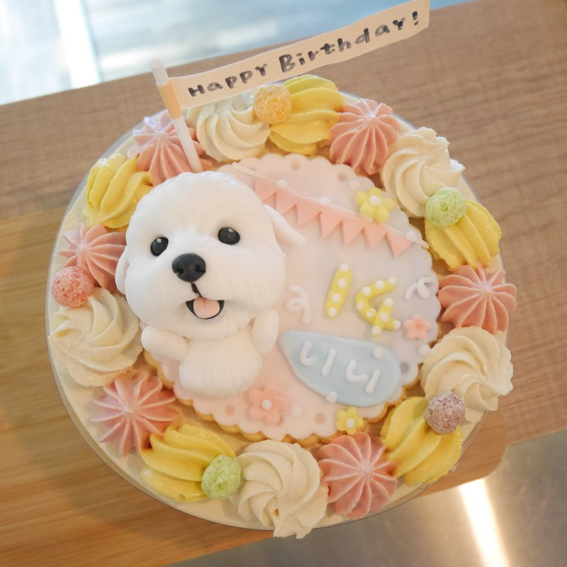 // Self-removal for single use // 6-inch customized dog cake