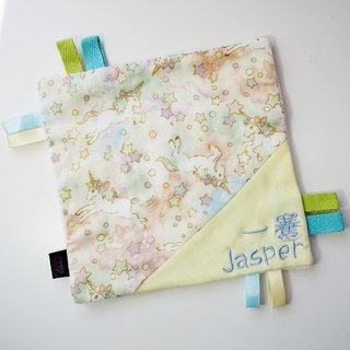 Unicorn Embroidery Security Blanket - Yellow