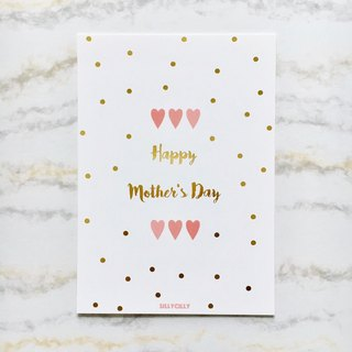 Hot Stamping Mother's Day Love Card Postcard/Card