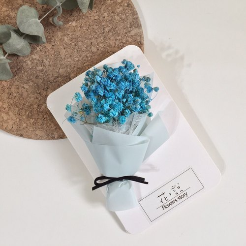 / Dry flower card / wedding small objects / blue sky dried flower card