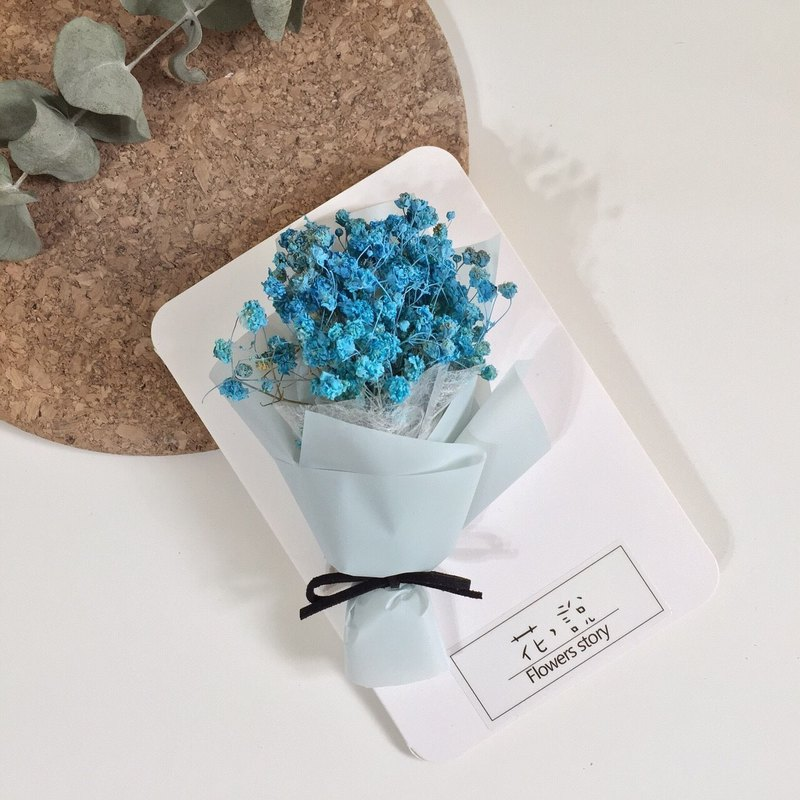 / Dry flower card / Wedding widget / Blue starry dry flower card