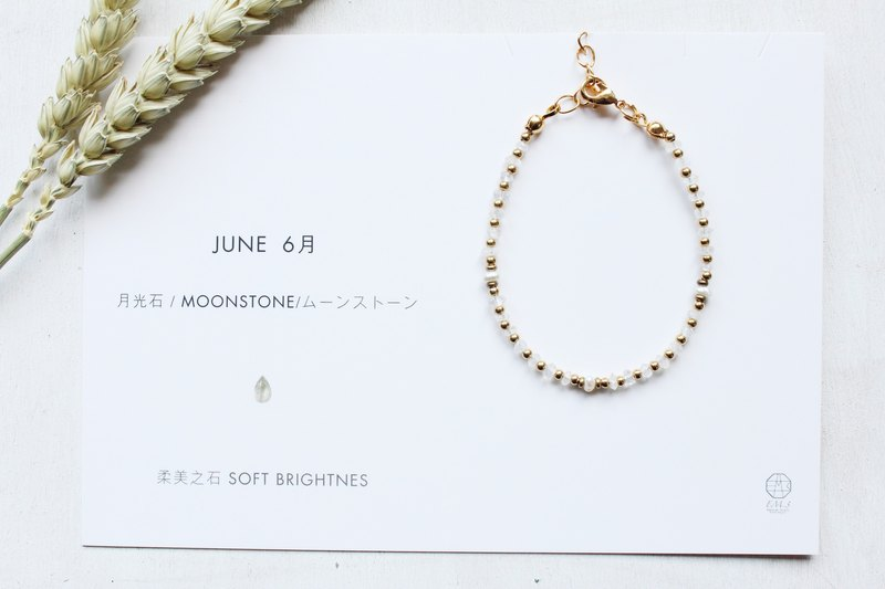 Moonstone June birthstone -Moonstone elegant gem series Copper Bracelet