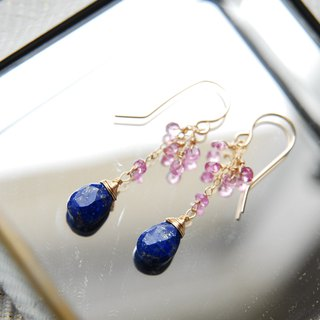 Lapis lazuli and pink tourmaline flower decoration pierced 14 kgf