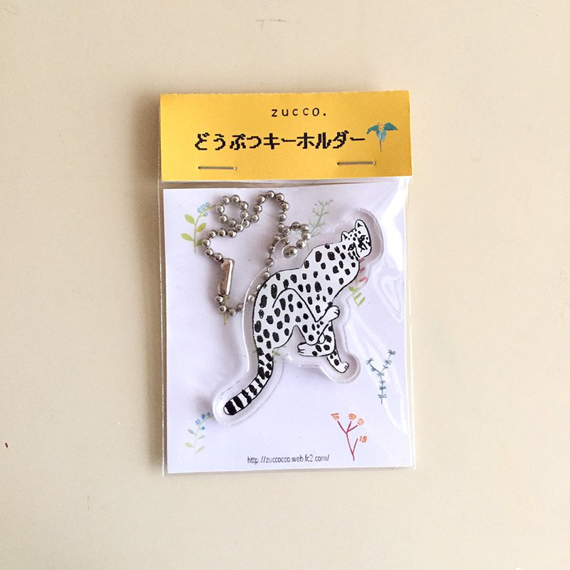 Cheetah's Acrylic Animal Keychain Small