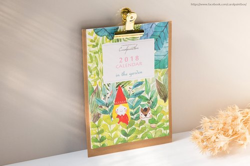 2018 Watercolor Calendar Poster (with accessories) - Kayu Illustrator
