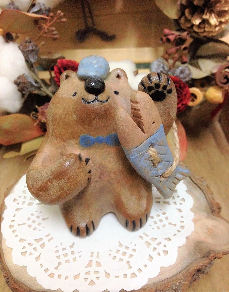 Theme Bear Series - Fisherman Brown Bear