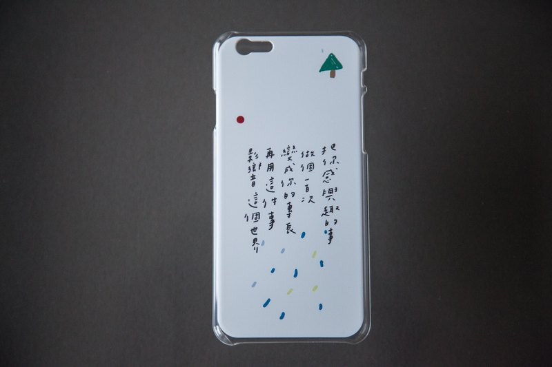 Tonight I hand - a hundred times / iphone5 / 5s / 6 (6s also applicable) / + 6/7/7 + phone shell (white hard shell)