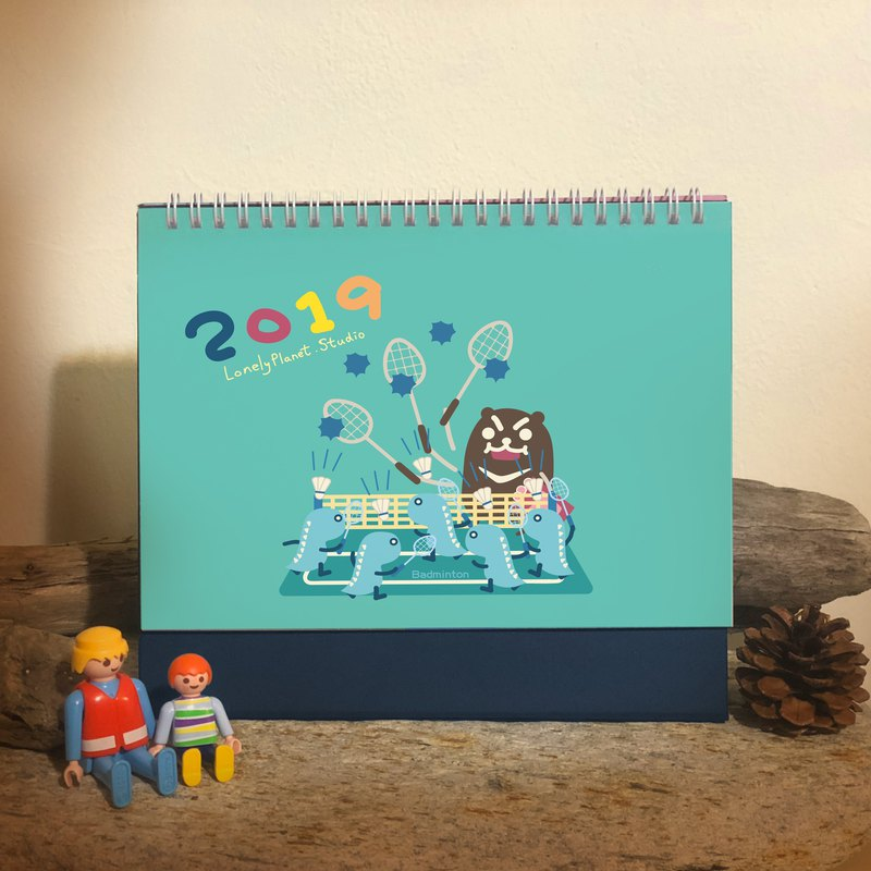Lonely Planet 2019 Domineering Bear - Illustration Desk Calendar 1 - Limited Edition 60