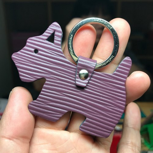 {Leatherprince handmade leather} Taiwan MIT grape purple cute shenrui silhouette version leather key ring / Schnauzer Silhouette epi leather keychain in grape purple (small size /