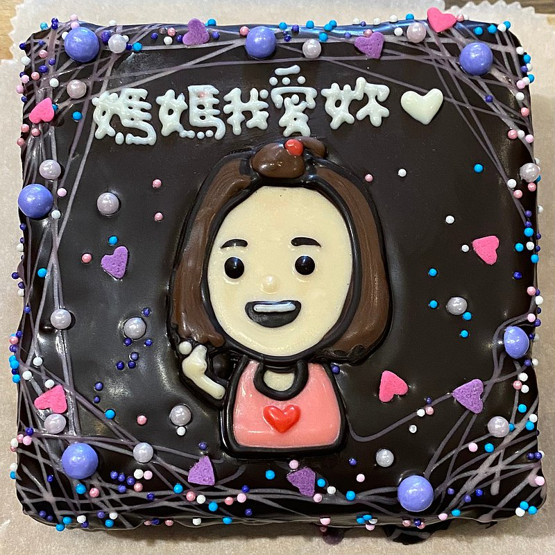 4.5吋專屬布朗尼蛋糕 - Q版插畫